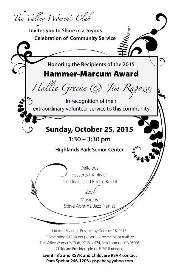 HM_2015_invite-web