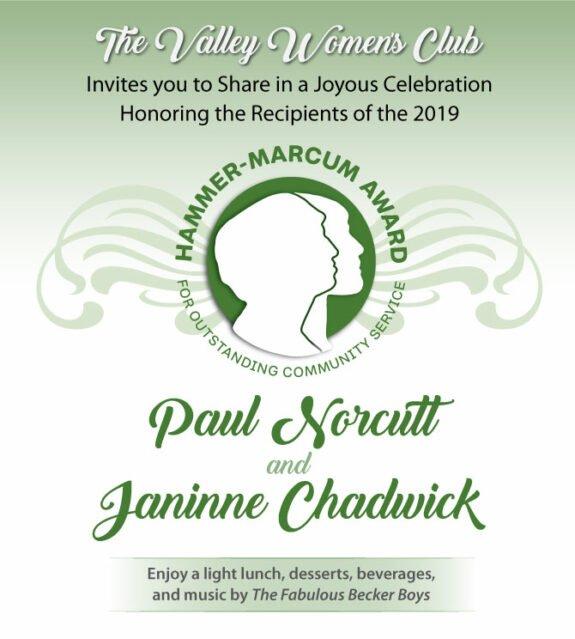Hammer-Marcum Award 2019